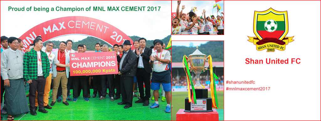 MNL Max Cement 2017 Award website design02